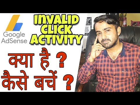 Google Adsense suspended for invalid click activity || invalid click activity fixed