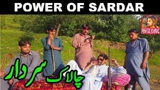 Son Of Sardar - Pew Di Kamai