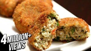 Paneer Cutlet | Easy Starter / Snack Recipe | Ruchi