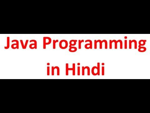 3. Keyword and Identifiers in Java