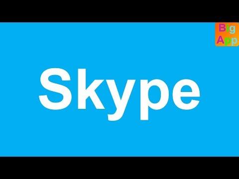 Skype - How to change display name?