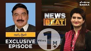 Sheikh Rasheed Exclusive | News Beat | Paras Jahanzeb | SAMAA TV | 03 Mar 2019