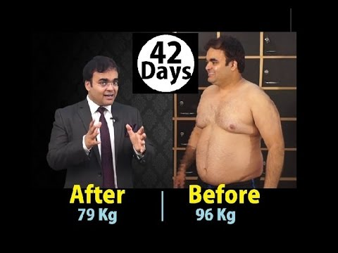 Fat to Fit Body Transformation Best Motivation by Dr. Amit Maheshwari