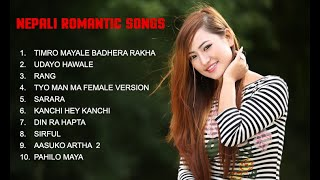 Romantic Love Collection Songs | Nepali Love Songs |