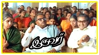 Iruvar Tamil Movie - Mohanlal-Prakashraj's last meeting