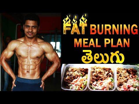 Best Diet for weight loss Telugu, fat burning meal prep Telugu, lean muscle meal Telugu