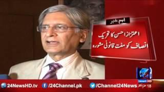 Aitzaz Ahsan free advice to PTI in Panama case preparation