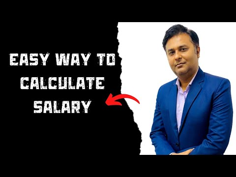 What is Gross Salary Net Salary and CTC (Cost To Company) | How to Calculate CTC or Gross Salary