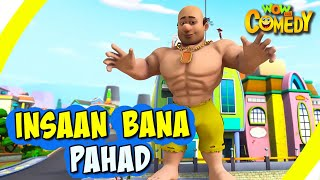 Chacha Bhatija In Hindi- EP18 | Insaan Bana Pahad | Funny Videos For Kids | Wow Kidz Comedy