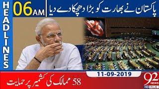 News Headlines | 6 AM | 11 September 2019 | 92NewsHD