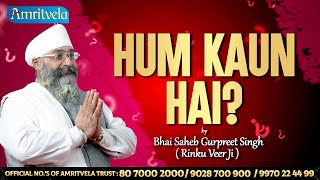 Hum Kaun Hain ?   Bhai Gurpreet Singh (Rinku Veer Ji)   Bombay Wale