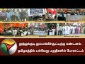 Thoothukudi Firing Joint Protest Held Across Tn Against Police Firing