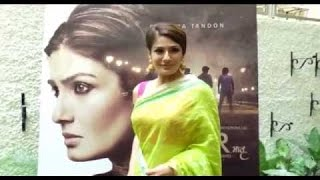 Maatr Movie Trailer Launch with Raveena Tandon | The Mother