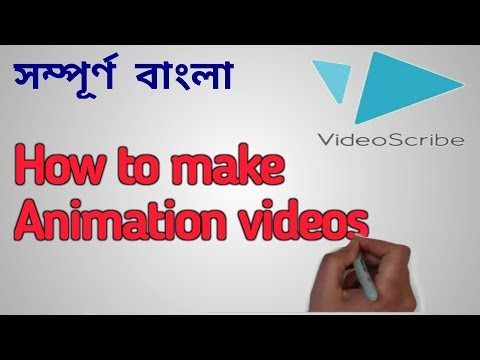 How to make animation video with videoscribe full course 😘 bangla tech