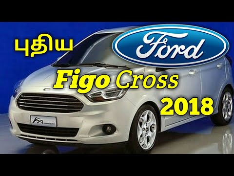 Ford Figo Cross 2018 | Ford Compact Utility Vehicle | Trends Tamil