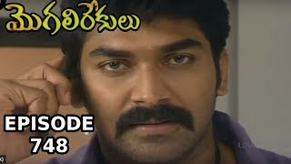 Episode 748 of MogaliRekulu Telugu Daily Serial | Srikanth Entertainments | Loud Speaker