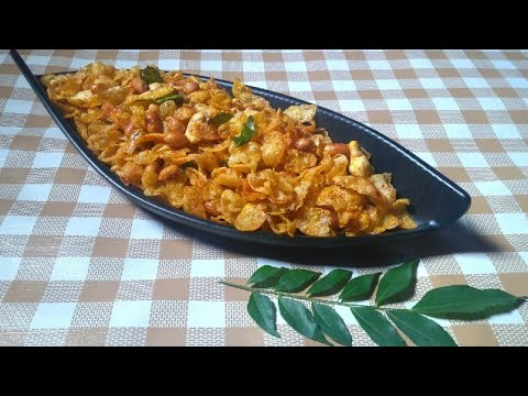 cornflakes chivda recipe | cornflakes mixture | cornflakes namkeen | Indian Namkeen (snack) with sub