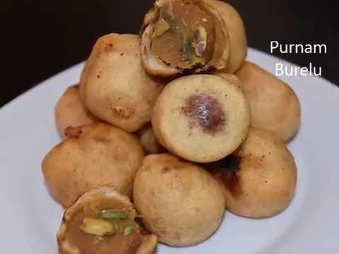 Purnam Burelu Recipe | Poornam Boorelu | Purnalu | Burelu  | Suyyam Urundai