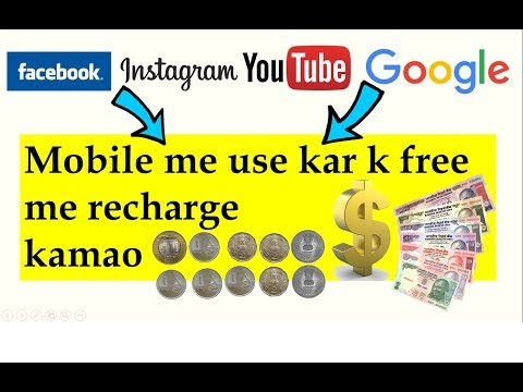 Get Free Recharge using Facebook,Google Search and Youtube from mobile | Free recharge trick 2017