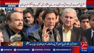 Panama Leaks case: Imran Khan media talk (13 Jan 2017) - 92NewsHD