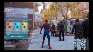 爆弾チャレンジ グリニッジ アルティメット Marvel's Spider-Man 攻略