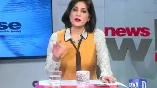 News Wise 18 January 2017   Dawn News