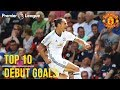 Top 10 Premier League Debut Goals Zlatan Lukaku Van Nistelrooy Rashford Manchester United