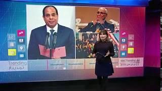 #x202b;بي_بي_سي_ترندينغ | فتح باب الترشح لـ #الانتخابات_الرئاسية في #مصر يثير ردود فعل متباينة#x202c;lrm;