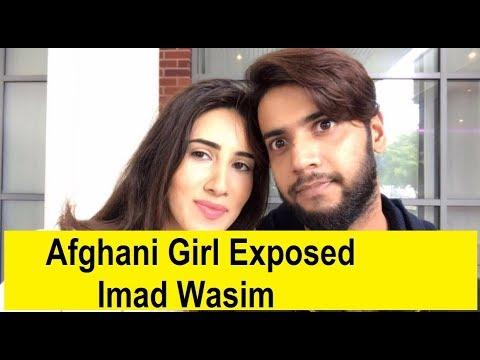 Afghani Girl Exposed Imad Wasim Audio Call And whatsapp in UK    Imad Waseem Afgani girl scandal
