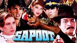 Sapoot Full Movie in HD | Akshay Kumar Hindi Action Movie | Sunil Shetty | Bollywood Action Movie