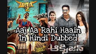 new south movie 2019 hindi dubbed download link