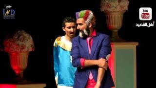 مسرحية #فانتازيا - ابراهيم الشيخلي وعبدالله بهمن - عفوا انت قاعد تيبب ؟