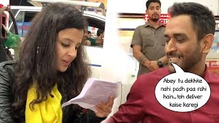MS Dhoni Makes FUN Of Wife Sakshi's Dialogue Delivery | Throwback Video