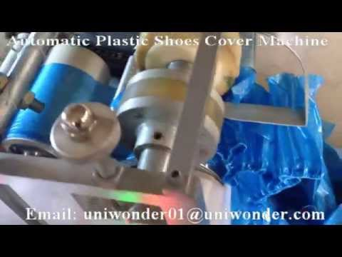 Automatic Plastic Shoes Cover Machine