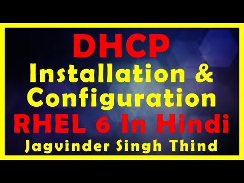 DHCP in Linux Installation and Configuration - Video 2