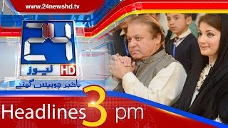 News Headlines | 3:00 PM | 15 November 2017 | 24 News HD