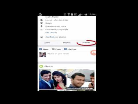 How To Hide Facebook Friend List & Personal Details like Mobile No & DOB.