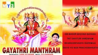 Gayathri Mantram   Om Bhoor Bhuwah Swaha