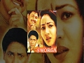 Download SWORGA | Superhit Nepali Full Movie | Feat. Nir Shah, Gauri Malla | a Film by Shambhu Pradhan MP3,3GP,MP4
