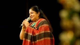 Omanathinkal Kidavo -Beautiful lullaby  by K S Chithra - Full Version