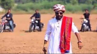 New Madhari Video~Ahir Ler Kare  ~Full Hd video (Maldhari Rockstar