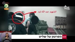 מבט - חמאס מפרסם סרטון ובו גלעד שליט מתבדח עם שוביו ועושה על האש   כאן 11 לשעבר רשות השידור
