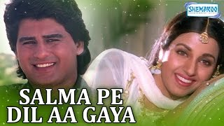 Salma Pe Dil Aa Gaya {1997}{HD} - Ayub Khan, Milind Gunaji - Hit Romantic Movie-(With Eng Subtitles)