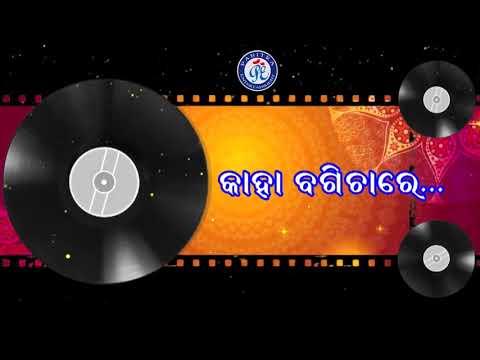 Kaha Bagichare - Superhit Odia Modern Song On Pabitra Entertainment