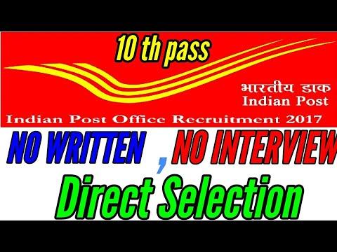 Gramin Dak Sevak (GDS), How to fill GDS Form 2017 | Indian Post Office Recruitment