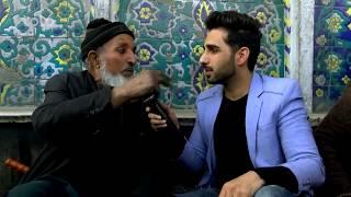 Download بامداد خوش - خیابان - امروز با همکار ما سمیر صدیقی سر زدیم به پل خشتی کابل Video