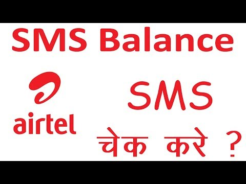 Airtel SMS Balance check number | ussd code