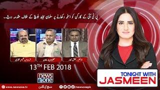 TONIGHT WITH JASMEEN | 13 February-2018 | Ramesh Kumar | Mahfooz Yar Khan | Firdaus Shameem |