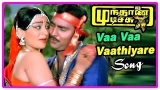 Vaa Vaa Vaathiyare Video Song   Mundhanai Mudichu Movie Scenes   Urvashi lies to marry Bhagyaraj