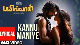 Kannu Maniye - Lyrical | Bailwaan Tamil | Kichcha Sudeepa | Krishna | Arjun Janya